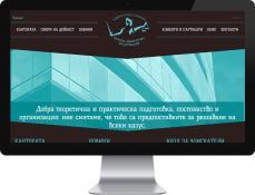 """Адвокатска кантора """"Анелия Бечева-Димитрова & партньори"""""""