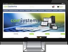 Онлайн магазин ComSystems.bg