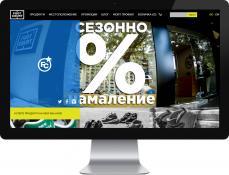 Онлайн магазин FootCourt.bg